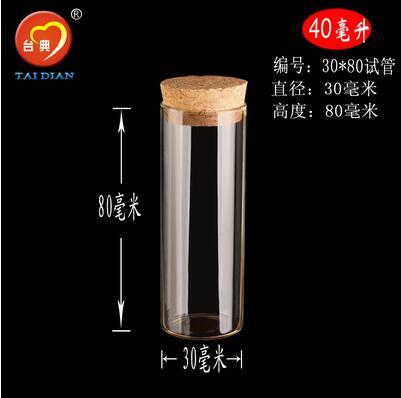 5 uds Mini pequeño Vacío claro viales de deseos vacíos con frascos y botellas de vidrio de corcho contenedores 30*80mm 40,0 ML