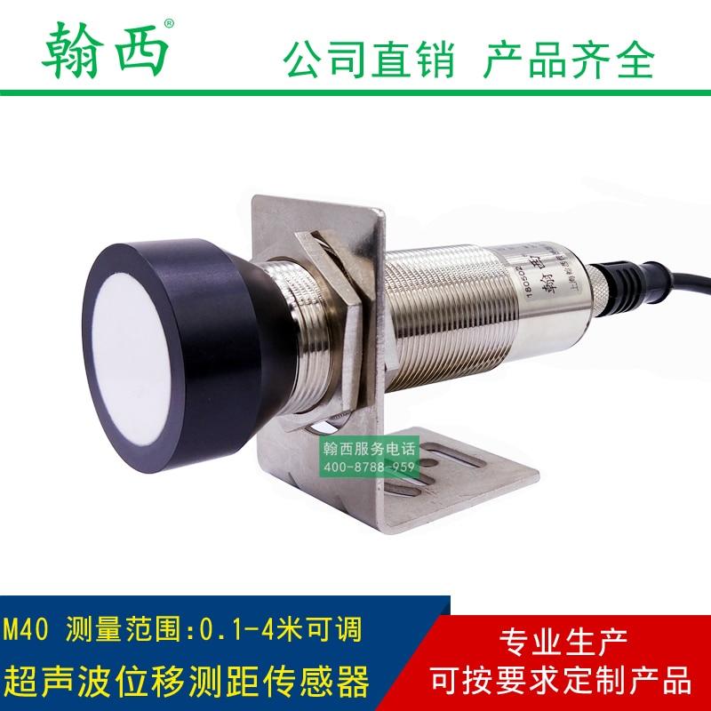 Medición de desplazamiento ultrasónico tensión analógica y salida de corriente cercana al conector ajusta la señal analógica en 4 metros