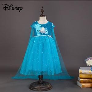 Disney New Cotton Ice Romance Dress Ice Queen Queen Aisha Sequin Princess Dress Child Birthday Dress