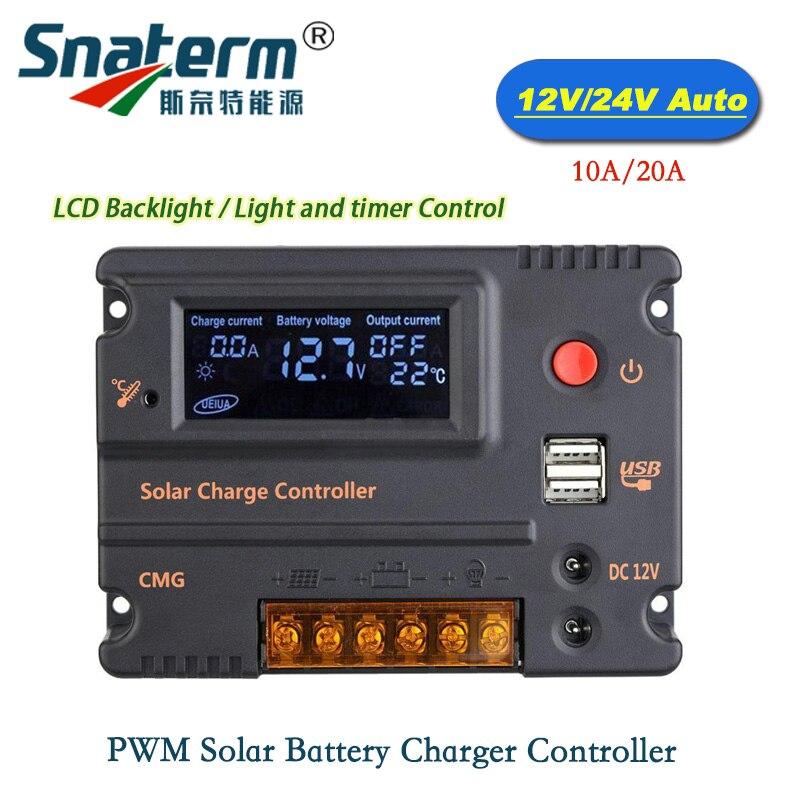 20A/10A 12V 24V Auto luz trasera función LCD controlador de carga Solar PV regulador de la batería del Panel interruptor automático con doble USB