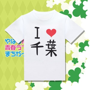 My youth romantic comedy is wrong as I expected T-shirt Anime Hikigaya Hachiman Cosplay Costume Fashion Cotton T Shirt Tees