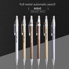 Crayon automatique en métal 0.5m 0.7m crayon mécanique donner une boîte recharge peinture professionnelle et écriture fournitures scolaires