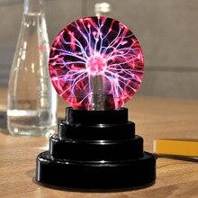 Magie USB boule de Plasma Antistress astuces Gadget fantaisie Soecery balle jouets pour enfants Halloween Schocker drôle cadeau