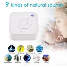 흰색 소음 기계 usb 충전식 시간 초과 셧다운 수면 사운드 기계 아기 성인 사무실에 대 한 잠자는 & 휴식