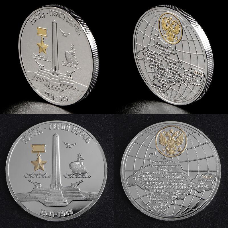 1941-1945 mundo ruso la II Guerra Victoria tema moneda conmemorativa