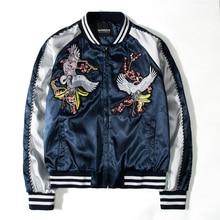 Куртка в китайском стиле Мужская, весенне-осенняя, для пары, короткий, Йокосука, журавлей, с вышивкой, бейсбольный костюм, сатиновое, Свободн...