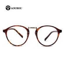 Anti-blue light reading glasses 1.25 Retro Round frame Anti-fatigue Radiation protection  0.5 0.75 1.0 1.75 4.5 5.0 5.5 6.0