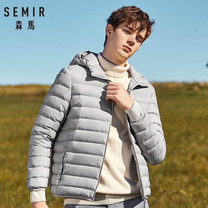 SEMIR брендовая мужская куртка-пуховик, Повседневная модная зимняя куртка для мужчин, ветровка с капюшоном, белое пальто на утином пуху, мужская верхняя одежда