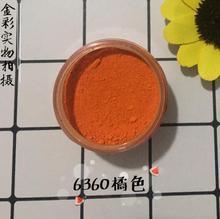 Poudre Ultramarine, MICA, oxyde pigmentaire mat, Titanium