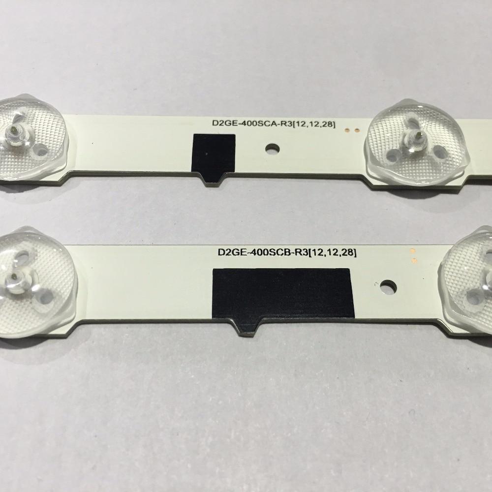 LED الخلفية قطاع لسامسونج 40