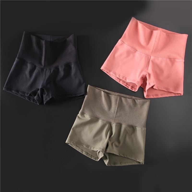 Comfy Wide Rib Waistband Sport Fitness Shorts Women Seamleass High Waist Workout Running Shorts Slim Fit Quick Dry Gym Shorts