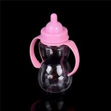 Бутылочка для кормления куклы, бутылочка для младенцев, кукла Kely, детская комната, аксессуары, Подарочная коллекция, Классическая Детская игрушка, Лидер продаж