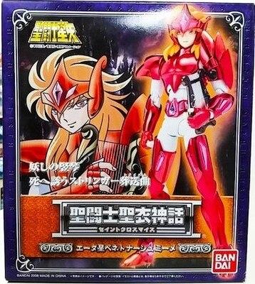 Bandai Japón versión Saint Seiya, Dios nórdico luchador Alkaid rojo Meem Saint mito