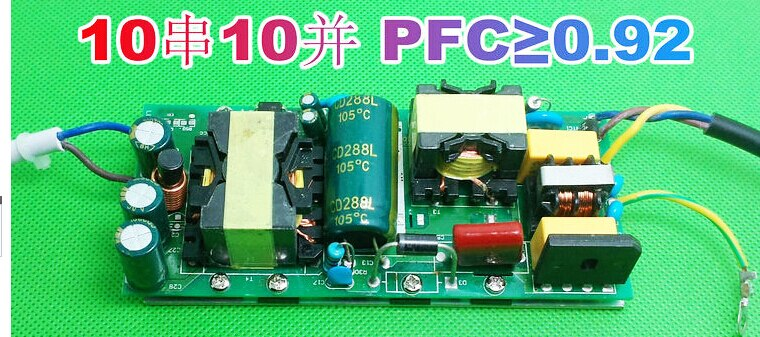 New arrival With PFC 100W Constant Current LED Built in Driver AC85-265V to DC28-36V 3000mA for High Power Light