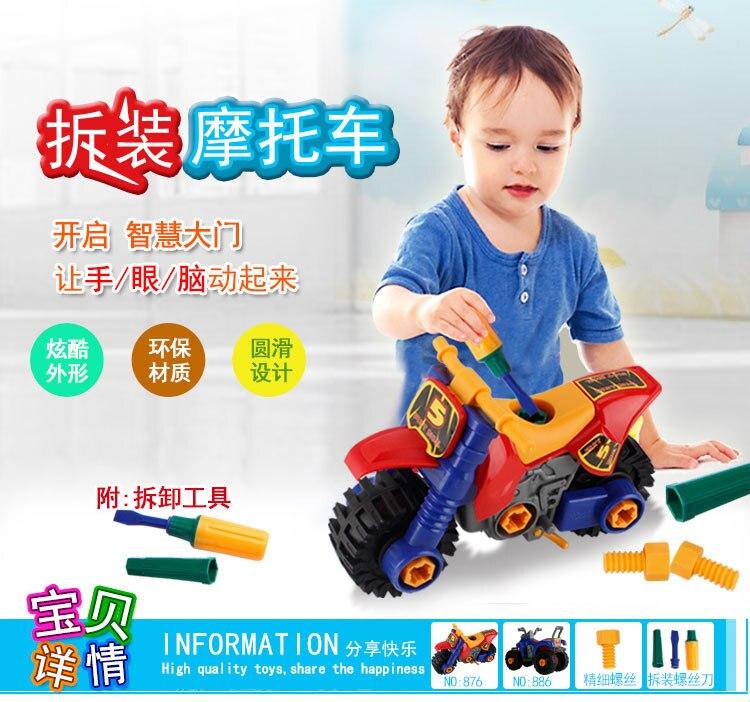 Desmontaje de la montaña de Cross-country motocicleta de juguete coche de juguete clásico con montar herramientas para conductor rompecabezas temprano juguetes educativos niños