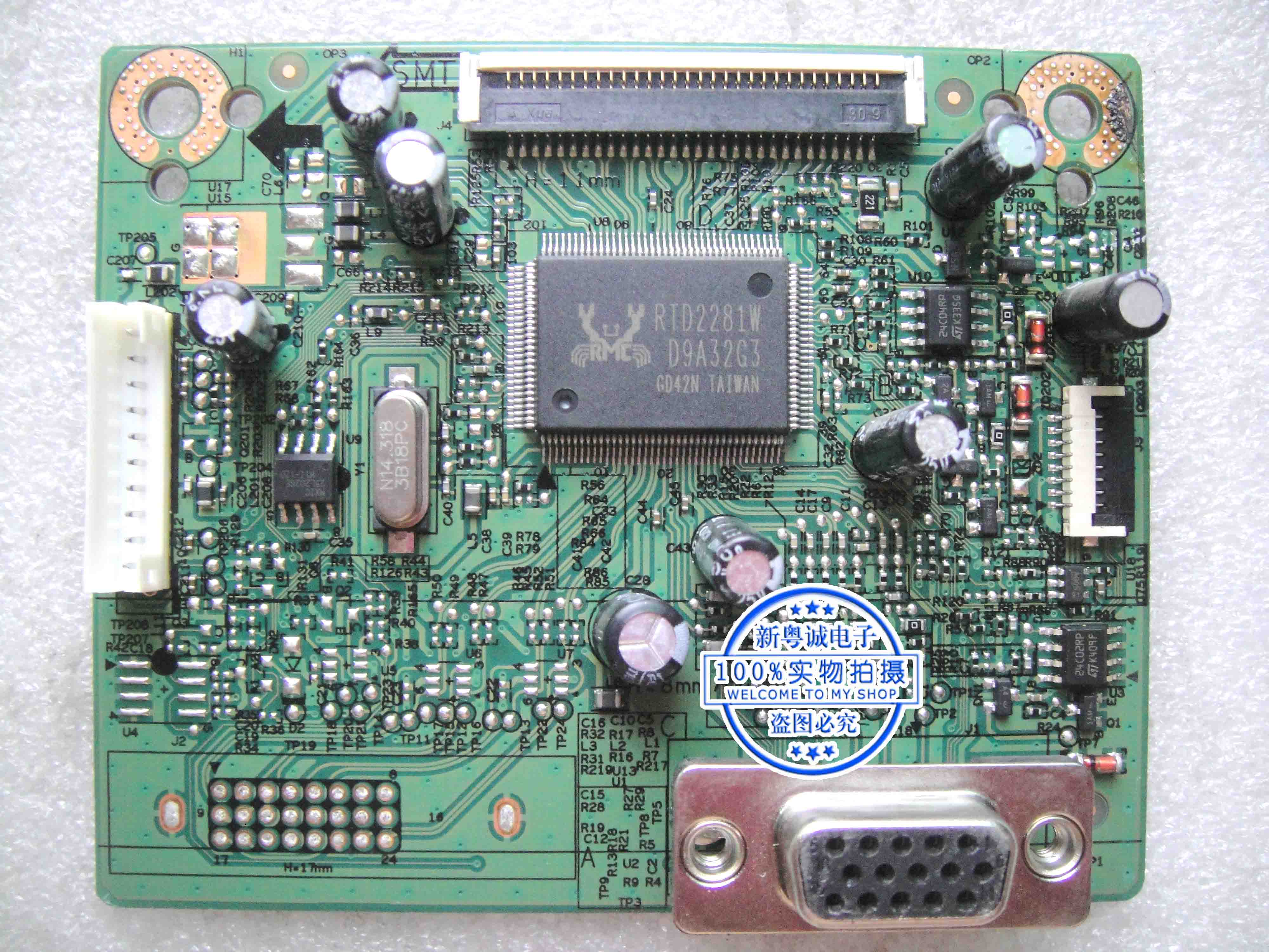 لوحة للقيادة VS228D VS229 4H.1QE01.A00 مع شاشة T215HVN01.1 اللوحة الأم