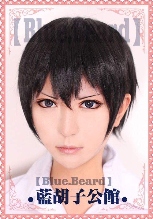 Biamoxer anime haikyuu!! Voleibol tobio kageyama curto preto cosplay peruca traje resistente ao calor perucas cosplay