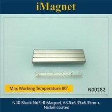 N00282 1pcs N40 Block super strong Rare Earth Neodymium Magnet,63.5x6.35x6.35mm,Cuboid Ndfeb Magnet ,Magnet for refrigerator