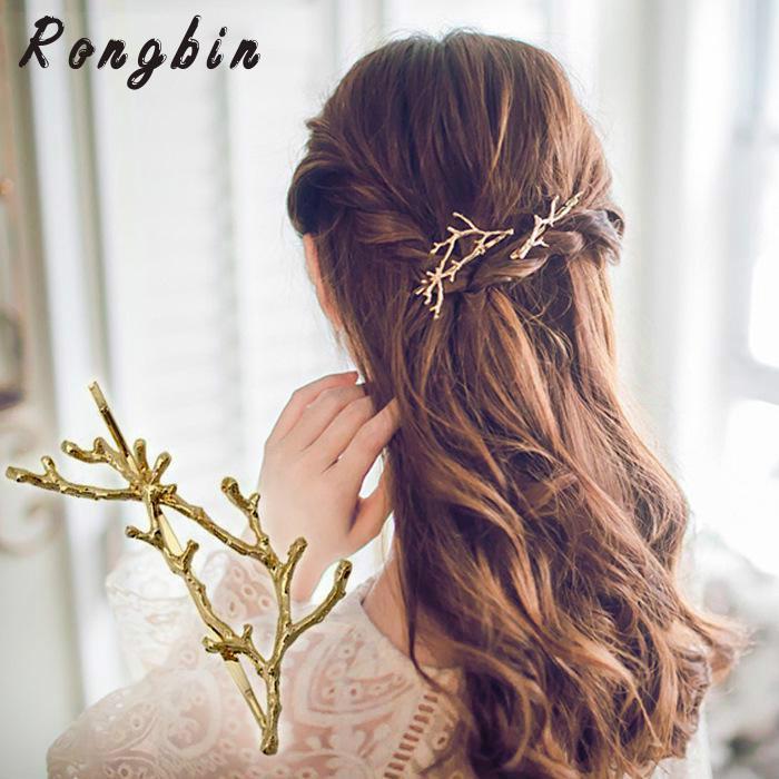 Horquillas con ramas De Metal Estilo Vintage para mujer, horquillas con diseño De árbol, accesorios De joyería para el cabello para boda, 2017
