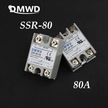 AA-Module de relais à état solide industriel   Dispositif de relais 80A DMWD VA DA SSR de haute qualité avec prix confortable DD
