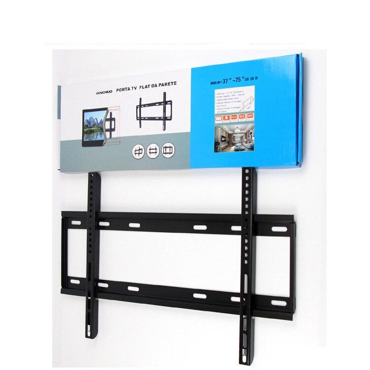 "37-75"" Universal Fix LCD TV Mount"