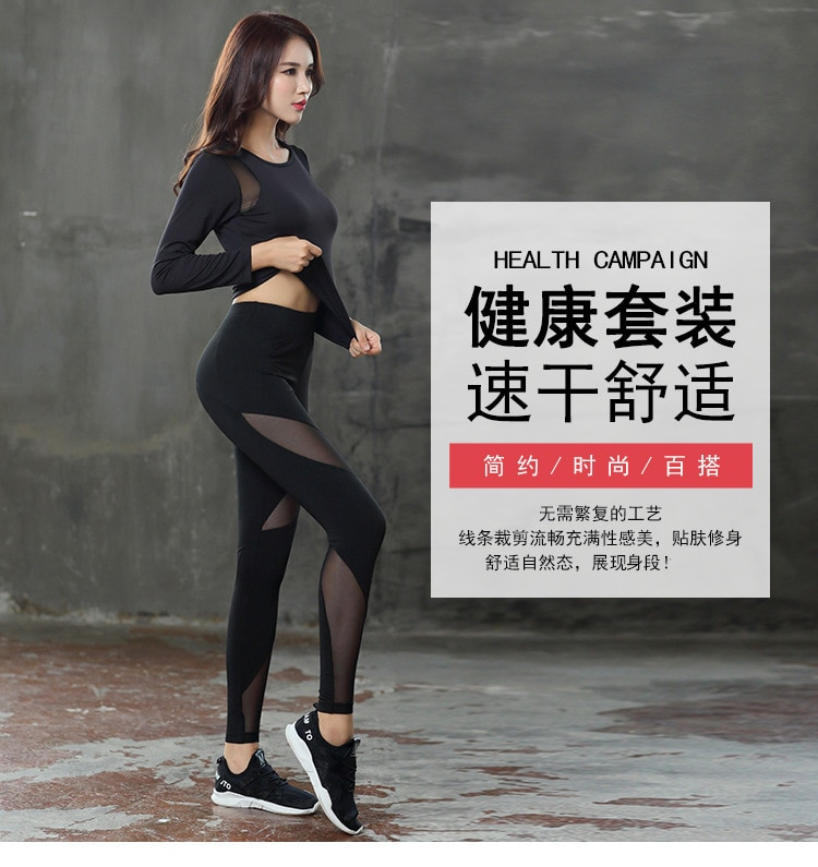 New yoga clothes women's three-piece Slim thin breathable mesh yarn stitching running clothing fitness clothes intimate clothes enlarge