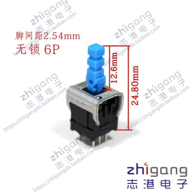 Смеситель ALPS 6 pin, 6 футов, разблокировка без блокировки, Длина ручки 12,6 мм