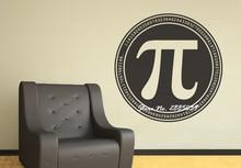 PI maths autocollant Mural papier peint   Étiquette murale en vinyle, symbole citation des amoureux des mathématiques, autocollant Mural pour Art, salon chambre à coucher, tendance, LA241