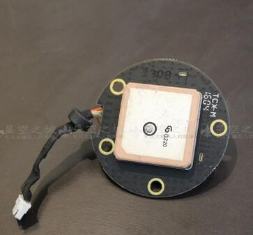 Para phantom 4 módulo GPS para DJI phantom 4 Dron accesorios envío gratis