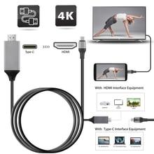 USB 3.1 Type C vers HDMI 4K/1080P câble adaptateur 2M Type C vers HDMI câble pour MacBook Samsung Galaxy S9/S8/Note 9 Huawei USB-C HDMI
