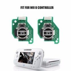 Левый и правый аналоговый 3D Джойстик палочки Замена для Nintendo для Wii U геймпад контроллер