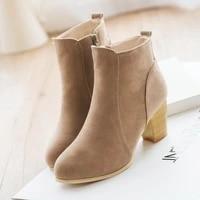2016hot new autumn winter short cylinder boots high heels boots women ankle boots side zipper boots thick scrub
