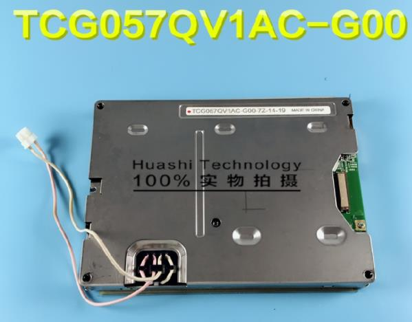 TCG057QV1AC-G10 5.7 tela Lcd