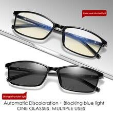 Blue Light Filter Computer Glasses TR90 For Blocking UV Anti Eye Eyestrain Transition Photochromic G