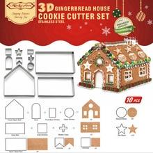 10 шт. 3D декорации из нержавеющей стали для рождественского печенья, набор для печенья, форма для печенья, пряничный домик, резак для помадки, ...
