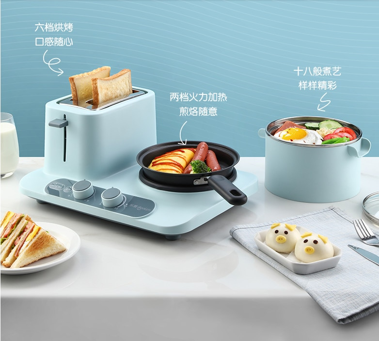3 in 1 Multi-function Breakfast Machine Household Toaster Electric Bread Toaster with Baking Heating Boiled Egg