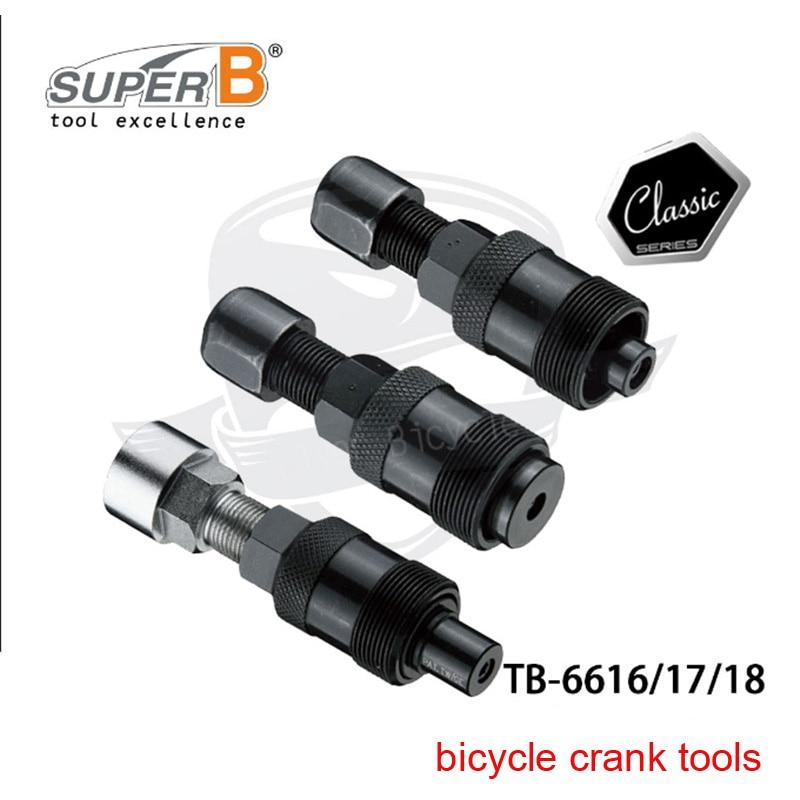 Herramienta de reparación de bicicletas Super B TB-6616/6617/6618 para sistema de accionamiento Shimano Octalink ISIS y removedor de manivela cónica cuadrada
