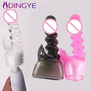 Dingye AV Vibrator Massager  AV Massage Cap and AV Massage Head