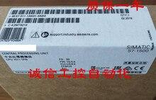 Original dans la nouvelle boîte 6ES7511-1TK01-0AB0
