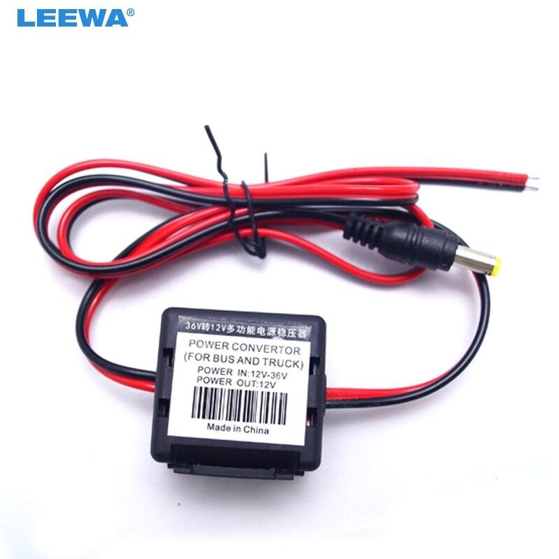LEEWA 10 шт. 12В T0 36В автомобильный стерео источник питания фильтр для снятия Шума светодиодный светильник или монитор # CA2520