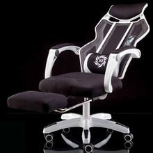 Net Tuch Atmungsaktive Computer Stuhl mit Fußstütze Massage Angehoben Gaming Stuhl Haushalt Rotation und Liege Büro Stuhl