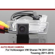 Para Volkswagen VW Sharan 7N Touareg 2011 ~ 2015 trasera coche retrovisor aparcamiento marcha atrás cámara de visión trasera HD CCD visión nocturna