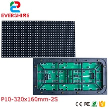 Vídeo SMD RGB de alta calidad P10 para exteriores, módulo LED a todo Color, 320x160mm, 1/2 escanear al aire libre, cartelera LED P10