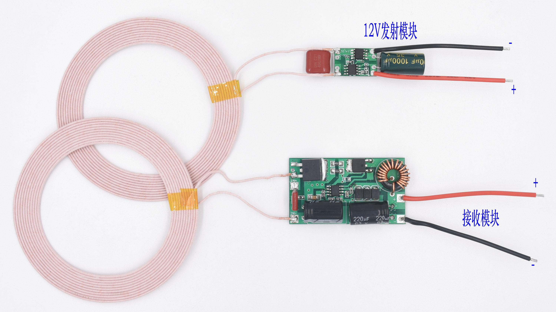 5V3A módulo de carga inalámbrica fuente de alimentación módulo XKT901-14