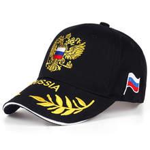 Casquette Sochi russe 2017 drapeau russe   Casquette de Baseball, casquette à rabat, chapeau suncapot, casquette de Hip-Hop pour hommes et femmes, os de Hip-Hop