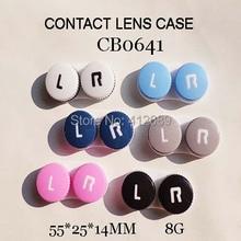 FREE SHIPPING 1 5PC Glasses Cosmetic Contact Lens Box Eye Care Box Travel Kit Holder Eyewear Randon CB0641