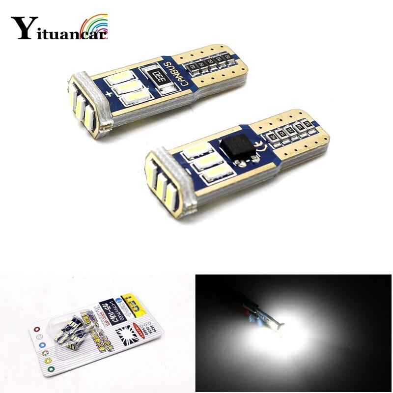 Yituancar 2 uds. 9SMD T10 7014 LED sin Error Canbus Blub Auto lectura liquidación W5W cuña lámpara de coche Interior de la fuente de luz de estilo