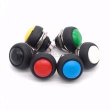Mini interrupteur de klaxon PBS-33B, 2 broches, 12mm, 12V, 1a, bouton poussoir momentané, étanche, Non verrouillable, 60 pièces