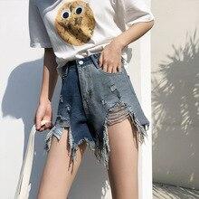 2019 Womens Washed Denim Shorts Trendy Ripped Hole High Waist Shorts Female Fashion Raw Edge Tassels Slim Jeans Woman New D329