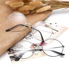 Evrfelan New Classic Vintage Glasses Frame for Women Men Round Lens Flat Simple Metal Eyeglasses Unisex Fashion Eyewear Frame